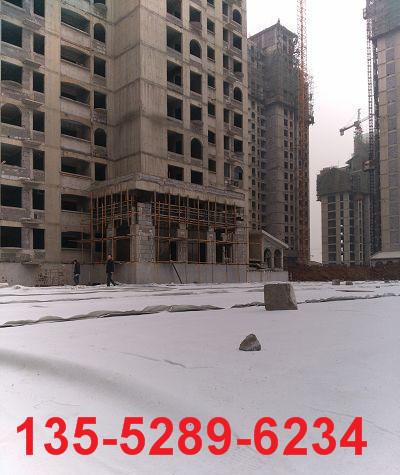 北京中国专利局